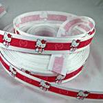Hello Kitty Ribbon- 3 Yards..
